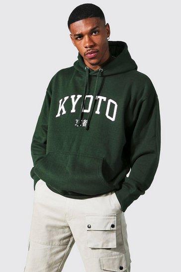 Green Oversized Kyoto Print Hoodie