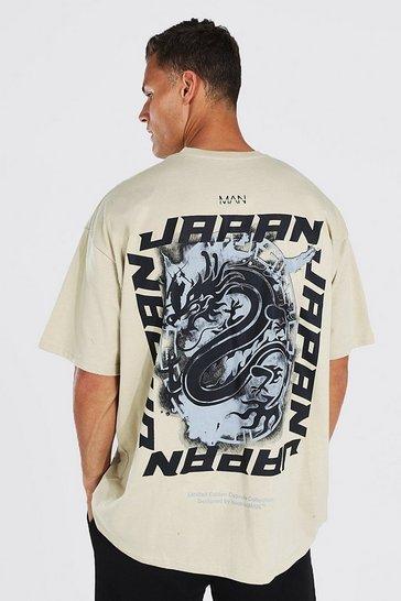 Stone beige Tall Dragon Oversized Back Print T-shirt