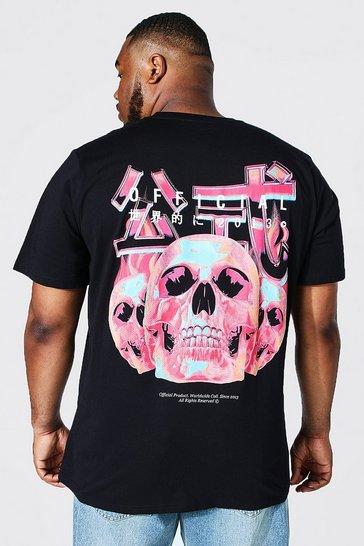 Black Plus Skull Official Back Print T-shirt