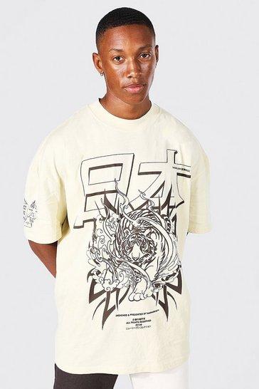 Sand beige Oversized Tiger Print Extended Neck T-shirt