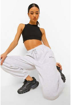 Woman Embroidered Overszied Fit Joggers, Light grey gris