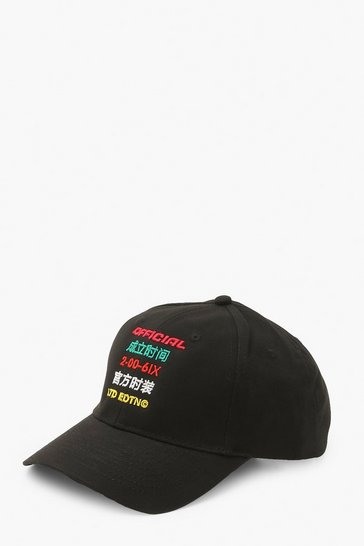 Black Official Branded Cap