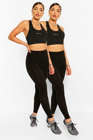 Black 2 Pack Booty Boost Gym Leggings