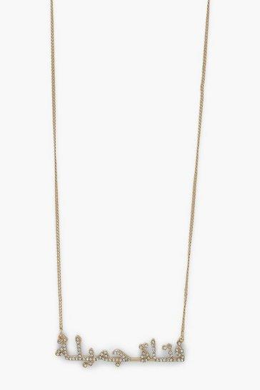 Gold metallic Diamante Arabic Beautiful Girl Necklace