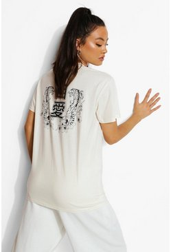 Ecru white Back Print Oversized T-shirt