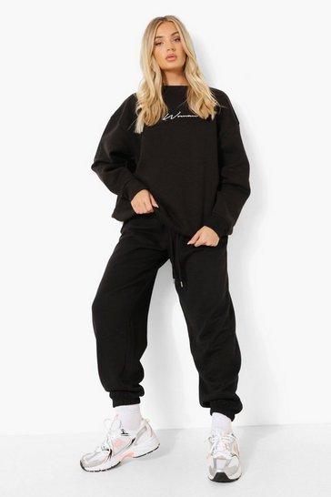 Black Basic Oversized Joggers