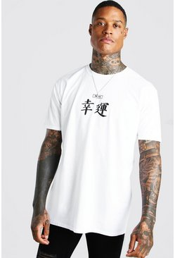 Camiseta ancha con estampado de Fortune, Blanco