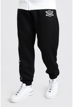 Black Loose Fit Slogan Print Joggers
