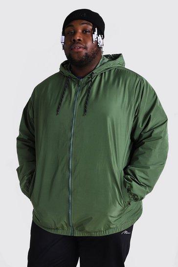 Khaki Plus Size Zip Through Cagoule