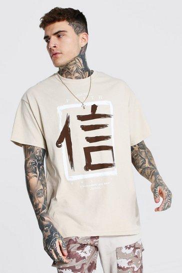 Sand beige Oversized Faith Print T-shirt