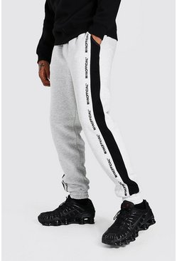 Regular Man Official Side Panel Jogger, Ecru bianco