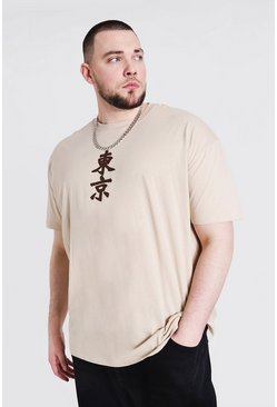 Sand beige Plus Size Text Print T-shirt