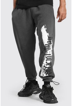 Charcoal grey Oversized Official Man Barbed Wire Joggers