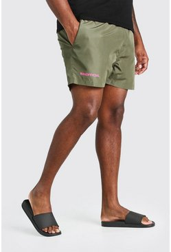 Khaki Plus Size MAN Official Swim Short