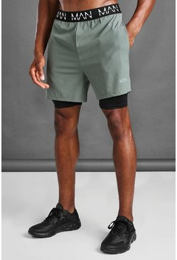 Khaki MAN Active 2 In 1 Shorts