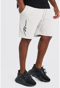 Stone beige Plus Size 3D MAN Script Embroidered Shorts