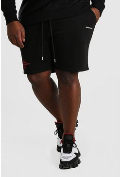 Plus Size MAN Official Multi Branding Shorts, Black nero