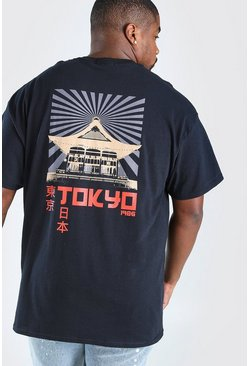 Black Big And Tall Tokyo Front And Back Print T-Shirt