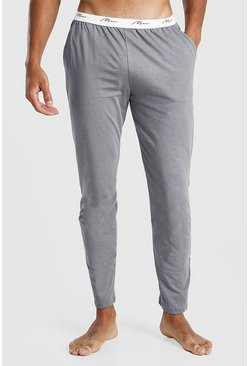 Charcoal MAN Signature Waist Lounge Pant