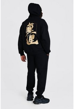 Black Oversized Sincere Print Hooded Tracksuit