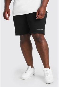 Black Plus Size MAN Short with Elastic Waistband