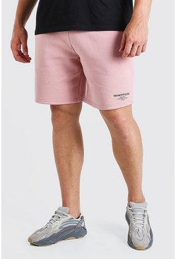 Mauve purple Big And Tall MAN Double Waistband Jersey Short
