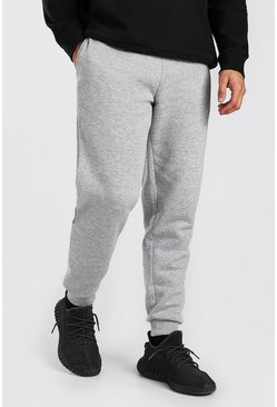 Grey Basic Loose Fit Joggers