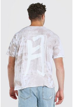 Stone beige Plus Size Chinese Text Tie Dye T-Shirt