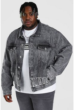 Light grey grey Plus Size MAN Homme Print Denim Jacket