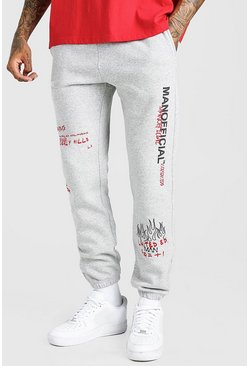 Grey marl grey MAN Regular Fit Jogger With Graphic Print