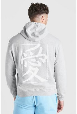 Grey Big And Tall Chinese Text Back Print Hoodie