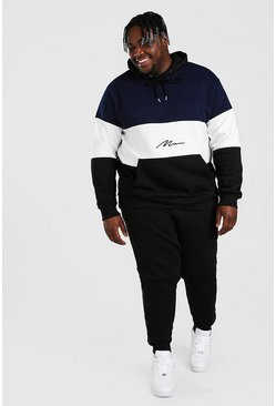 Navy Big And Tall MAN Colour Block Tracksuit