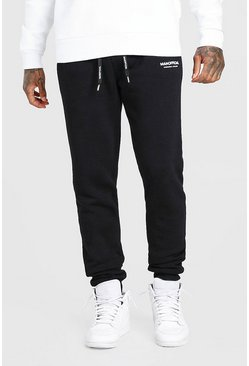 Black MAN Official Elastic Waistband Slim Fit Jogger