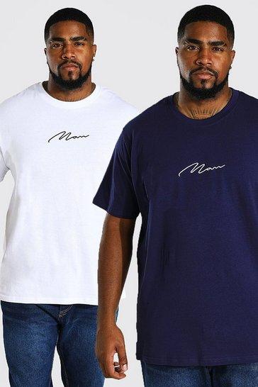 Multi Plus Size 2 Pack MAN Script T-Shirt