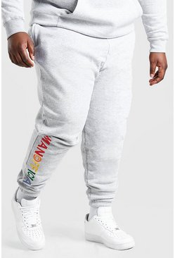 Grey marl grey Plus Size MAN Embroidered Jogger