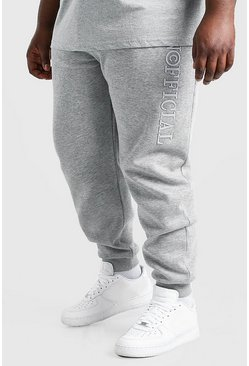Grey marl grey Big And Tall MAN 3D Embroidered Joggers