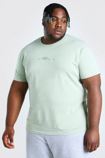Sage green Plus Size MAN Script Embroidered T-Shirt
