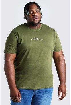 Khaki Plus Size MAN Script Embroidered T-Shirt