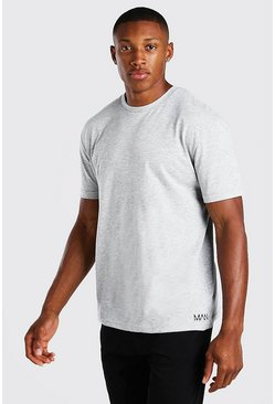 Multi 3 Pack MAN Dash Lounge T-Shirt