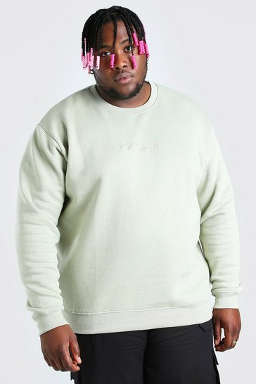 Sage green Plus Size MAN Script Embroidered Sweater