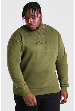 Khaki Plus Size MAN Script Embroidered Sweater