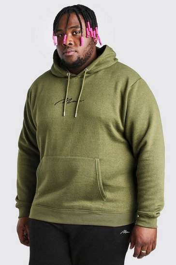 Khaki Plus Size MAN Script Embroidered Hoodie