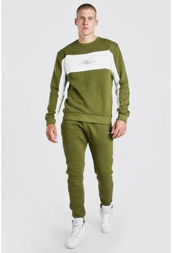 Khaki MAN Signature Colour Block Sweater Tracksuit
