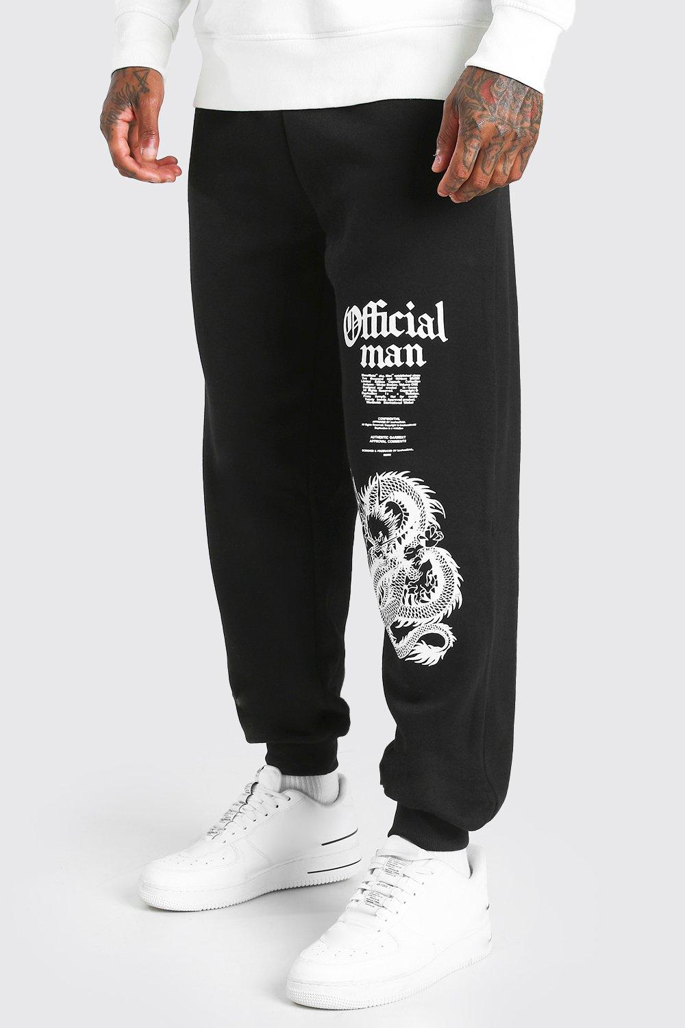 Men's Joggers Official MAN Loose Fit Jogger With Oriental Print