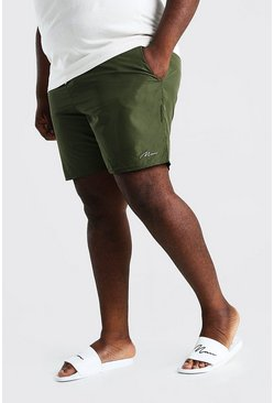 Green Big and Tall MAN Signature Swim Short