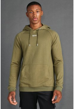 Khaki MAN Active Regular Fit Hoodie