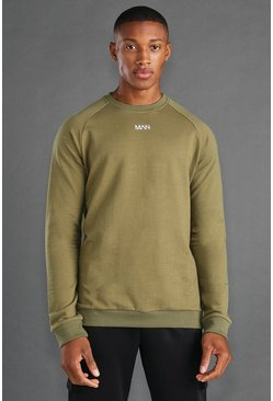 MAN Active Regular Fit Sweat, Khaki kaki