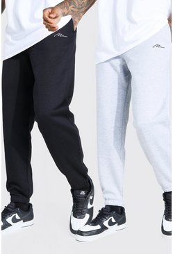 Multi 2 Pack Man Signature Loose Fit Jogger
