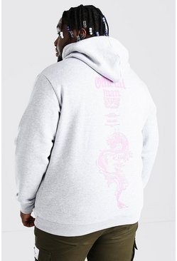 Plus Size MAN Dragon Print Hoodie, Grey marl gris