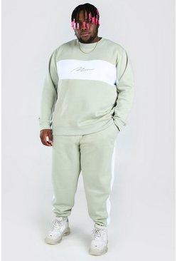 Sage Plus Size MAN Colour Block Tracksuit